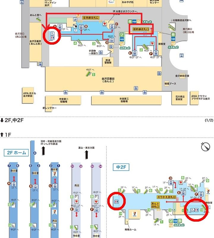 金沢駅構内トイレ